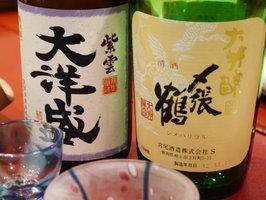 新潟地酒2種