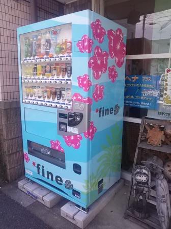 美容室Fine