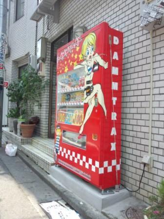 DAMM渋谷