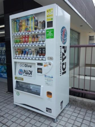 PADIジャパン