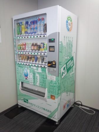 日本テクノエンジ