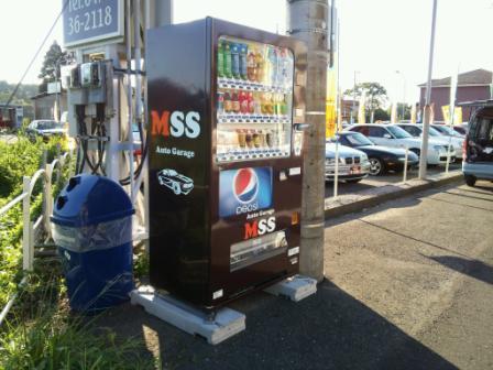 MSSオートガレージ