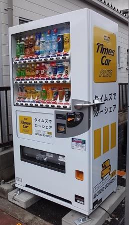 タイムズ24立川羽衣町