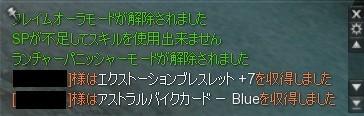 2013y04m28d_035851100.jpg
