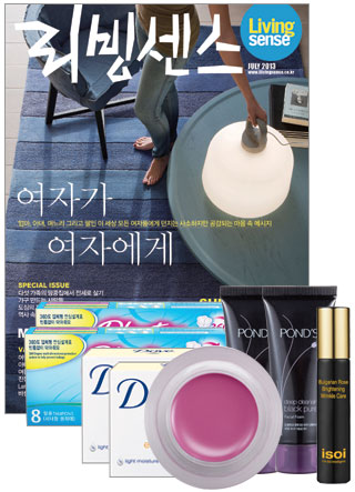 韓国女性誌_付録_Living Sense 201307