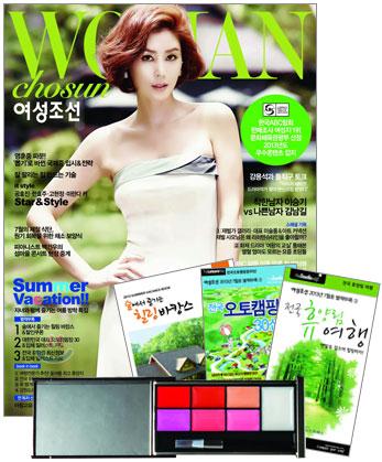 韓国女性誌_付録_女性朝鮮 201307