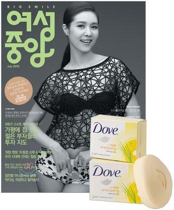 韓国女性誌_付録_女性中央 201307