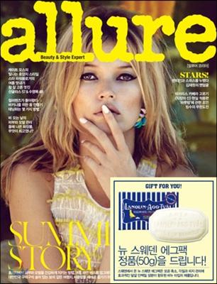 韓国女性誌_付録_allure201307