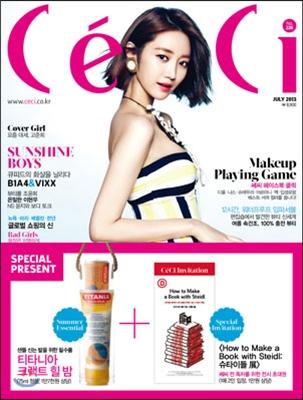 韓国女性誌_付録_Ceci201307