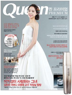 韓国女性誌_付録_QUEEN 201307