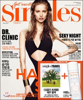 韓国女性誌_付録_Singles201307