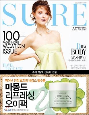 韓国女性誌_付録_ SURE-1 201307