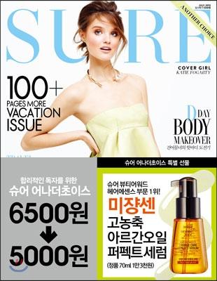 韓国女性誌_付録_SURE-2 201307