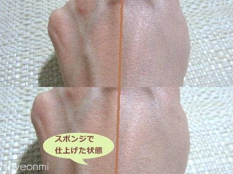 its skin_イッツスキン_CCクリーム(3)