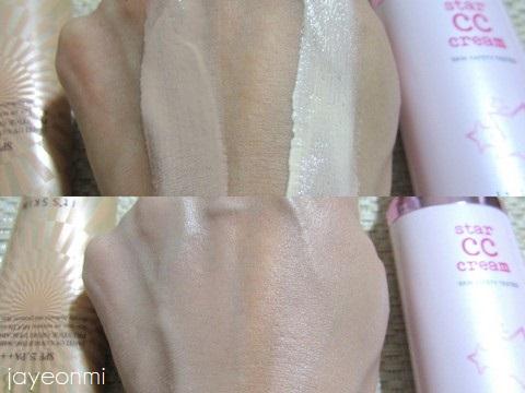 its skin_イッツスキン_CCクリーム(6)