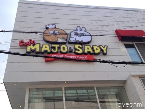 MAJO&SADY_Soap(1)
