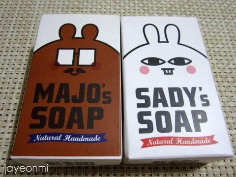 MAJO&SADY_Soap(6)