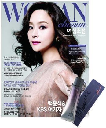 韓国女性誌_201310_女性朝鮮