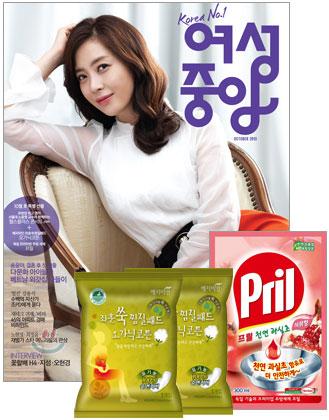 韓国女性誌_201310_女性中央