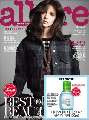 韓国女性誌_201310_allure