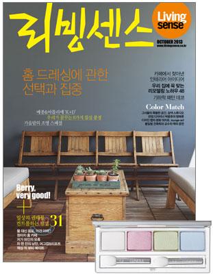 韓国女性誌_201310_Living Sence_2013010