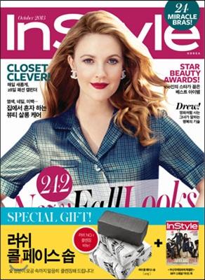 韓国女性誌_201310_INSTYLE-1