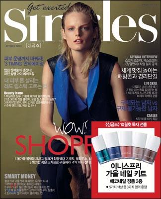 韓国女性誌_201310_Singles