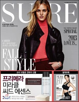 韓国女性誌_201310_SURE-1