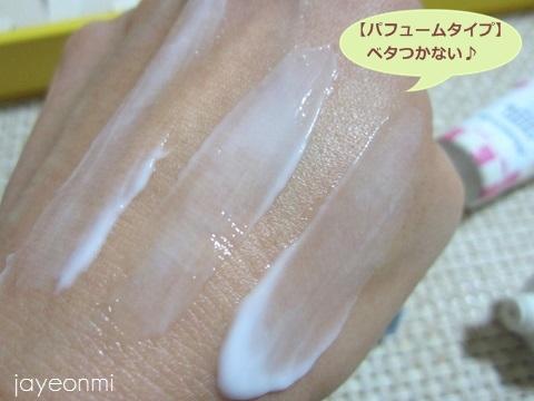 Mamonde_マモンド_ハンドクリーム(2)