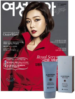 韓国女性誌_女性東亜_201311