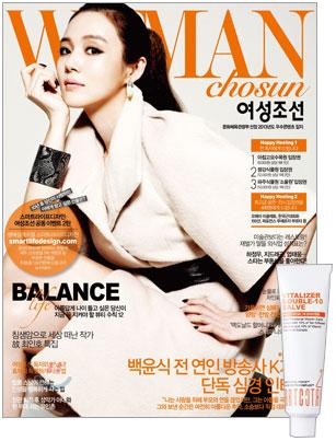 韓国女性誌_女性朝鮮_201311