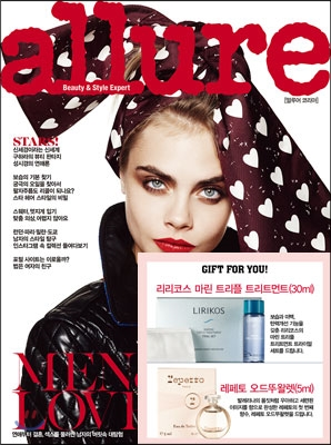 韓国女性誌_allure_201311