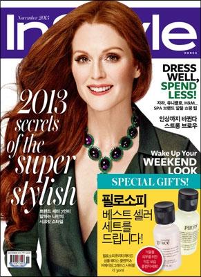 韓国女性誌_INSTYLE_201311-1