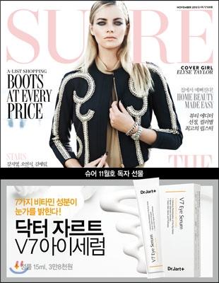韓国女性誌_SURE_201311-2