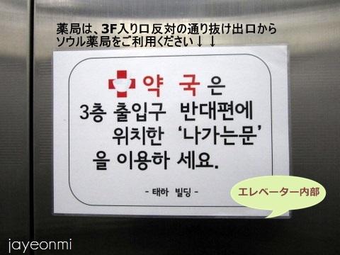 ウテハ皮膚科_フォトフェイシャル_1回目_201311 (3)