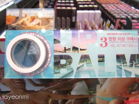 VDL_summer_201306_明洞(6)