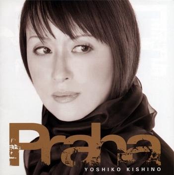 Yoshiko Kishino Praha GRP UCGJ-7002