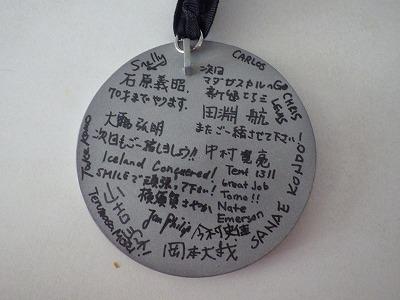 アイスランド2013表彰式 (11)