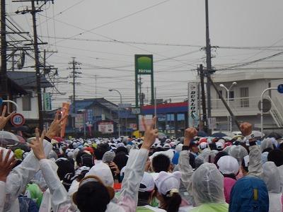 いびがわマラソン2013 (4)