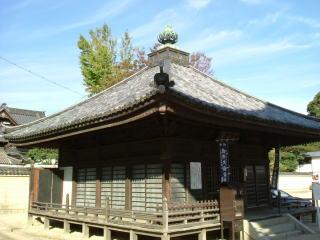西大寺大師堂