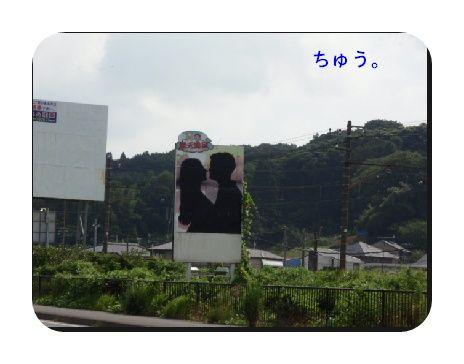 ②P7270836