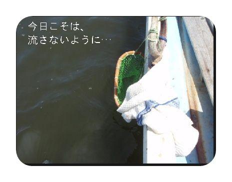 ⑤P8180906
