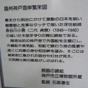 P1120795.jpg