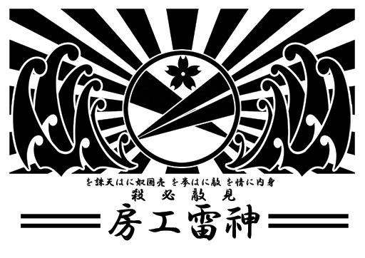 JinraiGaku2.jpg