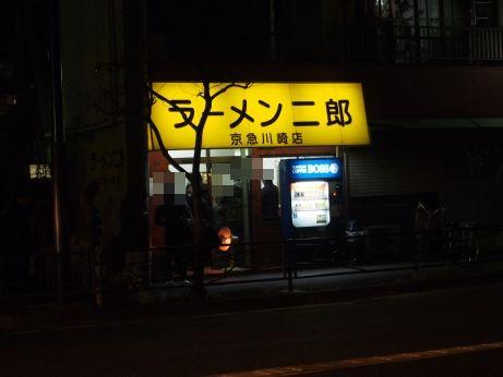 京急川崎_140120