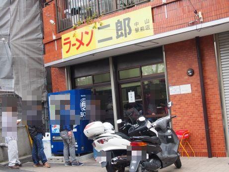 中山駅前_140125