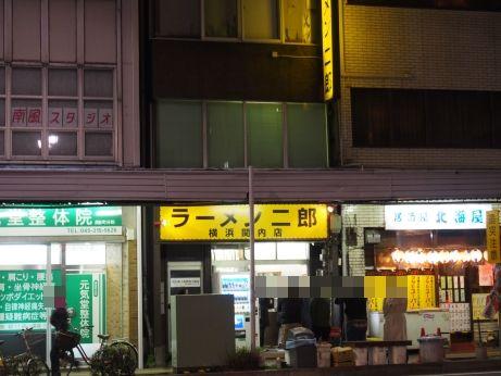 横浜関内_140206