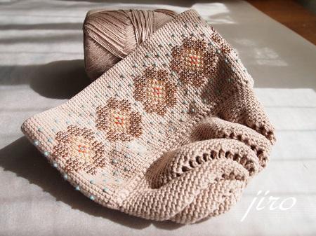 ビーズ編みポーチ-柔らかな言葉での意思疎通