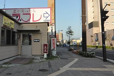 asagiri_iozumo-03.jpg