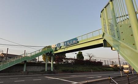 asagiri_izumo-05.jpg